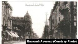 Русский Харбин. 1920-е.