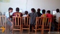 Թիվ 1 հատուկ դպրոցում սովորում են «դժվար երեխաները»