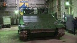 На базі полку «Азов» показали «міський танк» (відео)