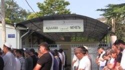 Абхазские мусульмане отмечают Курбан-байрам