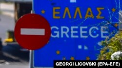 """Архивска фотографија од грчкиот граничен премин """"Евзони"""""""