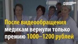 """""""Так живет вся Россия, все запуганы, все боятся"""""""