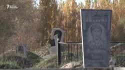 Ош: мужчина разрушал надгробья из религиозных соображений