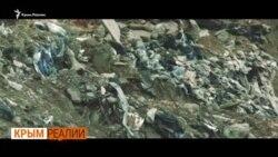 Как Севастополь превращается в мусорник | Крым.Реалии ТВ (видео)
