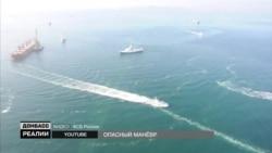 Росія обстріляла українські кораблі