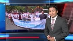 AzatNews 15.08.2019