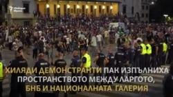 """Светлина от площада. """"Велико народно въстание"""" 2 премина без провокации"""