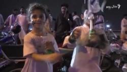 پاکستان کې د خپلواکۍ ۷۳م جشن لمانځل کېږي