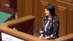 Як депутати присягу зачитували (відео)