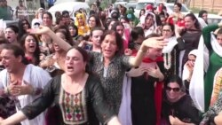 Protest In Pakistan Over Murder, Mutilation Of Transgender Person