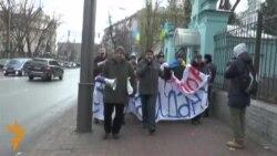 Під МВС вимагали розслідувати зникнення людей на Майдані і Банковій