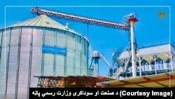 کارخانه تولید برنج در شهرک صنعتی شیخ مصری در ننگرهار