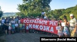 Жителі сіл Бахчисарайського району проти перекриття Коккозки, село Аромат, 15 липня 2016 року