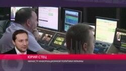 Министерство внезапных движений. Как украинские чиновники отреагировали на обвинения в цензуре
