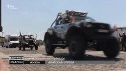 Путін готує Донбаський сценарій для Білорусі? (відео)