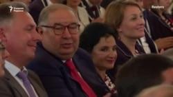 Навальний Алишер Усмоновга қарши санкция жорий қилишга чақирди