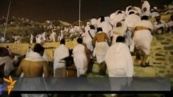 Pilgrims Gather On Mount Arafat For Hajj