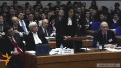 Եվրադատարանում մեկնարկեց Հայոց ցեղասպանության ժխտման գործով դատավարությունը