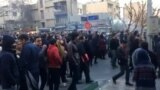 Protesti u Teheranu