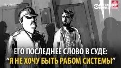 """""""Алиев украл у моего сына 10 лет, чтобы его сын был у власти"""", – сказала мать осужденного в Азербайджане активиста"""