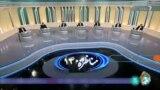 نگاه شهروندان، به رویکرد اصلاحطلبان و اصولگرایان در انتخابات