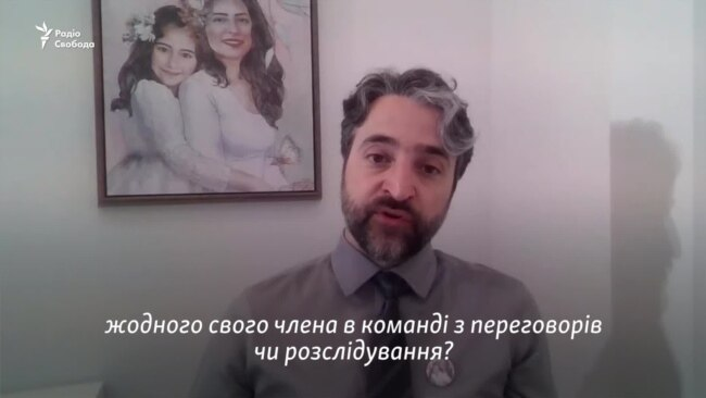 «Компенсації – після розслідування»: речник родин загиблих на борту PS 752 про візит делегації Ірану до Києва