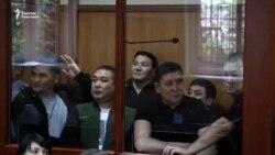 Экс-депутат Асылбек уулунун соту башталды