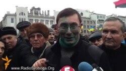 «Аватар» Юрій Луценко, облитий зеленкою, пояснив, кого боїться влада