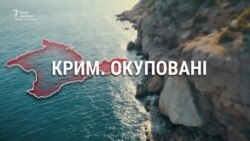 «Крим. Окуповані»: історії кримчан за 5 років окупації – відео