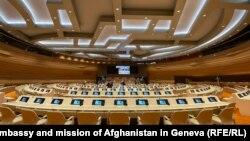 کنفرانس افغانستان ۲۰۲۰ در ژنیو