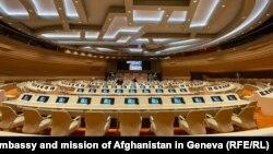 آمادگیها برای برگزاری نشست ژینو درباره افغانستان