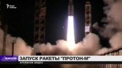 Российская ракета вывела на орбиту американский спутник
