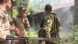 Как военные НАТО тренируют украинскую армию (видео)
