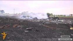 Դոնբասում մալայզիական ինքնաթիռի կործանման մասին նոր մանրամասներ են հրապարակվել