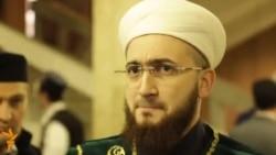 Татарстан мөфтие Камил Сәмигуллин Калмаш имамын хуплады