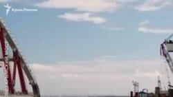 Як відіб'ється відкриття Керченського мосту на українському судноплавстві (відео)