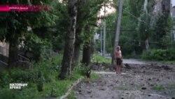 """""""Настоящее Время"""" ЭФИР 12 июня"""