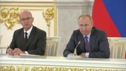 Путин о Пономареве на встрече с СПЧ