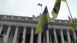 Проукраїнський та проросійський мітинги в Одесі не побилися