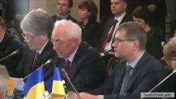 Ուկրաինայի վարչապետը հրաժարական ներկայացրեց