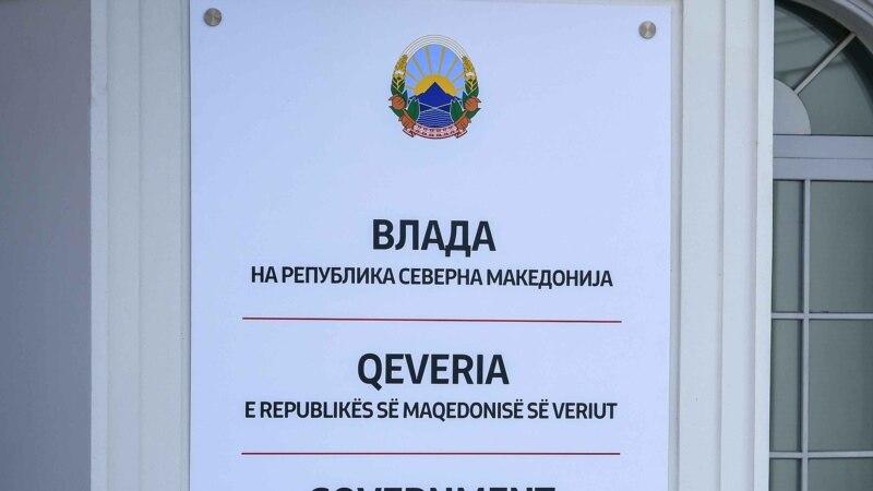 Владата го објави списокот на хонорарци