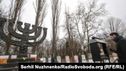 Бабин Яр є одним із символів Голокосту