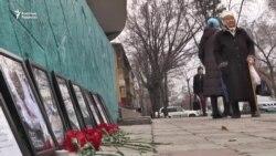 """Алматыдағы """"ипотека құрбандарын"""" еске алу акциясы"""
