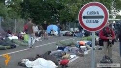 ԵՄ ՆԳ նախարարները չհամաձայնեցին փախստականների տեղակայման քվոտաների հարցում