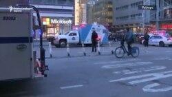 Експлозија во Њујорк