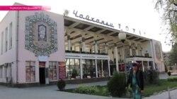В Душанбе сносят 4 исторических здания