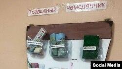 Фотографія з соцмереж з однієї зі шкіл окупованого Донецька