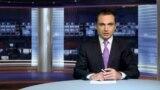 «Ազատություն» TV լրատվական կենտրոն, 21-ը օգոստոսի, 2015թ․