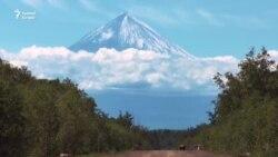 Kamcsatka: tűzhányók, medvék és katonai bázisok titokzatos földje