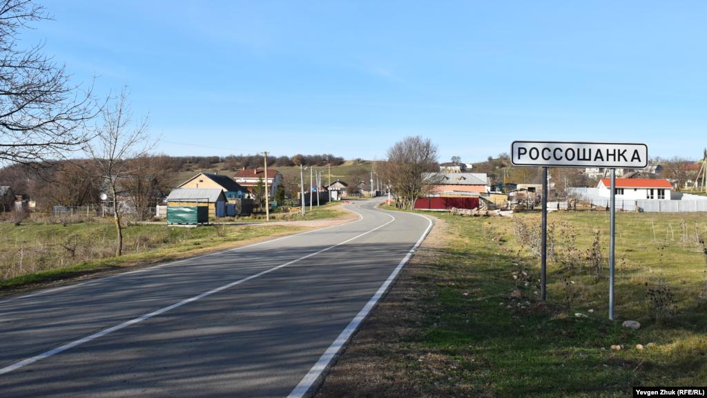 Въезд в село Россошанка со стороны села Родниковское